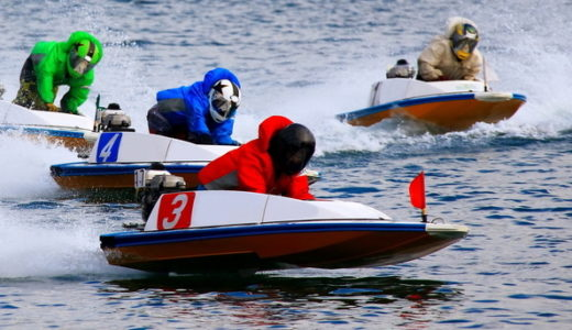 【一般】三国競艇予想結果!&【一般】三国競艇予想公開!