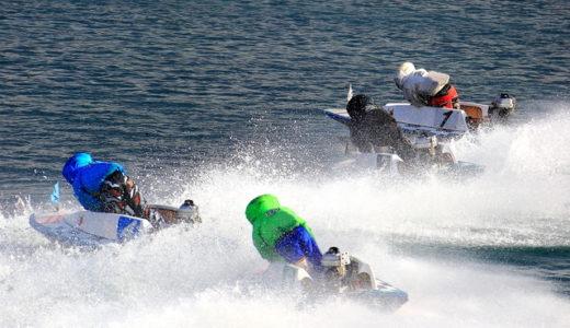 【一般】常滑競艇最終日2レース&【SG】メモリアル初日!振り返りと28日の予想!