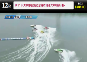 レース詳細1