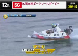 レース詳細2